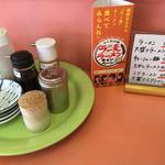 一楽ラーメン - 卓上の薬味 高菜ナシ 生姜ナシ