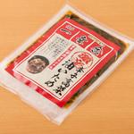 博多一幸舎 - 激辛「お土産高菜の油炒め」500円