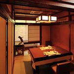 横濱元町 霧笛楼 - 2階お座敷ルーム「鷺山」。山側に面した静かなお部屋です。