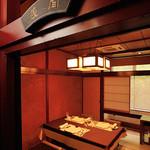 横濱元町 霧笛楼 - 2階お座敷ルーム「浅間」は、山側に面した静かな個室です。