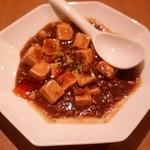 中華菜飯 - ビールセットの「麻婆豆腐」です。