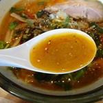 らーめん 田中商店 - 辛みそらーめん・スープ