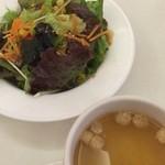 MOANA Dining - ランチサラダ