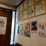 活麺富蔵 - 壁には、有名人の色紙が!