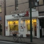 たいむ - 店舗外観