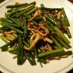 中国料理 高尾 - 豚肉細切りとにんにくの茎炒め(小)