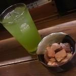 マルハチ商店 - 緑茶ハイ