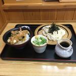 45543697 - ざる天丼                       ¥1050