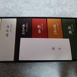 虎屋菓寮 -