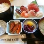 海鮮料理魚春とと屋 - お刺身定食 800円