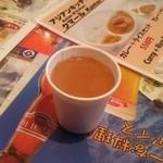 アジアンキッチンクマル - ちっチャイ