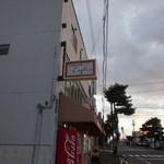 カプリスCake&Cafe - 外観