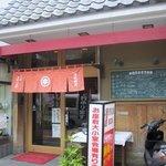 よし本 - JR香椎駅前にある昼は定食屋、夜は居酒屋として学生からサラリーマン迄幅広い層に人気のお店です。