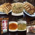元祖 札幌や - ☆【札幌や】さん…餃子が美味しい(≧▽≦)/~♡☆