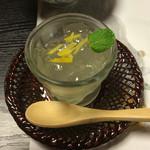 ふぐ料理 五作荘 - 料理写真:柚子のゼリー