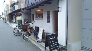 カフェ シード
