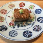 こまつ - 焼きごま豆腐