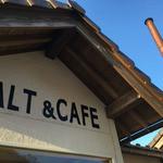 salt&cafe - 喫茶