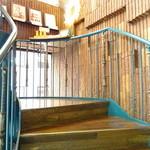 45554127 - 階段をぐんぐん上ります