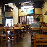 中国料理 龍  - 中国料理 龍
