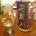 たわら - 楯野川 純米大吟醸