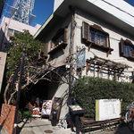 洋食屋 マ・メゾン - 隠れ家的外観