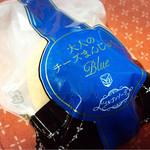 45559723 - 大人のチーズ饅頭 ゴルゴンゾーラ