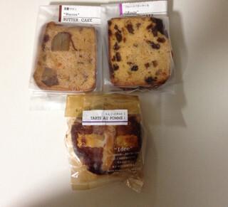 モーツァルト - 黒糖マロン、フルーツバターケーキ、アップルパイ、焼き菓子大好きと思いました。