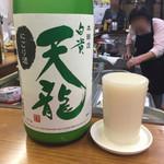 45562027 - 白貴天龍 にごり酒・350円