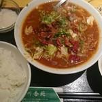 四川料理 川香苑 - 水煮牛肉定食