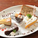 女性が輝くレストランKandy - お誕生日サプライズプレート