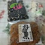 じねんと食堂 - 2015.12/15