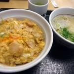 なか卯 - 【2015年10月】親子丼と小うどんのセット。