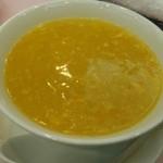 45569147 - 海鮮入りコーンスープ