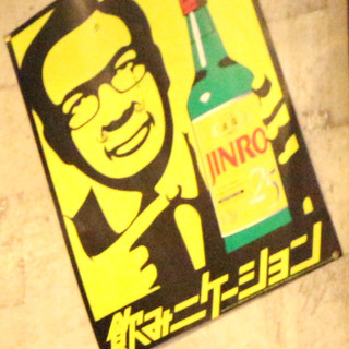 韓国料理x韓国酒