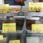 岡本食品店 - 料理写真: