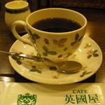 薔薇屋 - コーヒー