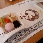 洋食屋アニバーサリー 永遠 - コースの締めは「季節のデザート」です。クリスマス仕様でした。
