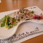 洋食屋アニバーサリー 永遠 - 前菜は「生ハムのサラダ仕立て」です。