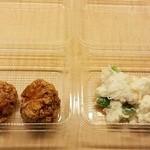 加島屋酒店 - 100g179円(税別)のお惣菜。ビールと合わせての会計は税込で690円でした。