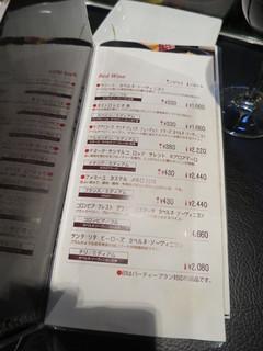 串鳥のワイン酒場 TANTO - ドリンクメニュー(2015年12月)