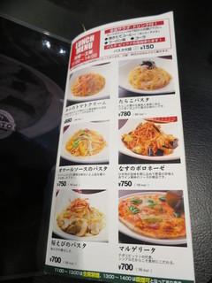 串鳥のワイン酒場 TANTO - ランチメニュー(2015年12月)