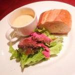 セニョール マサ - ランチ2: 前菜