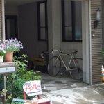 吉柳文化倶楽部 - 一軒家の車庫がテイクアウトお渡し処です