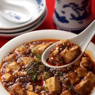 これは食べておきたい一品!四川麻婆豆腐!