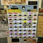 45581102 - 店内券売機