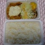 げんきや - 料理写真:今回注文のチキン南蛮弁当610円