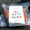 Kanazawatoufuten - 料理写真: