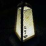 こま田 - ☆こま田の燈籠看板がお出迎え(*^。^*)☆