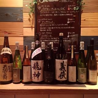 こだわりの日本酒・ビオワイン